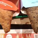 マックで夕飯♡三角チョコパイのクッキー&クリームを食べてみた