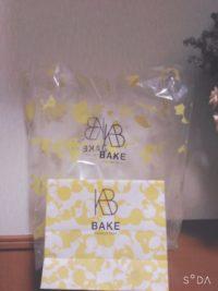 行列ができる洋菓子店BAKE