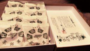 京都のお菓子についてのあれこれ
