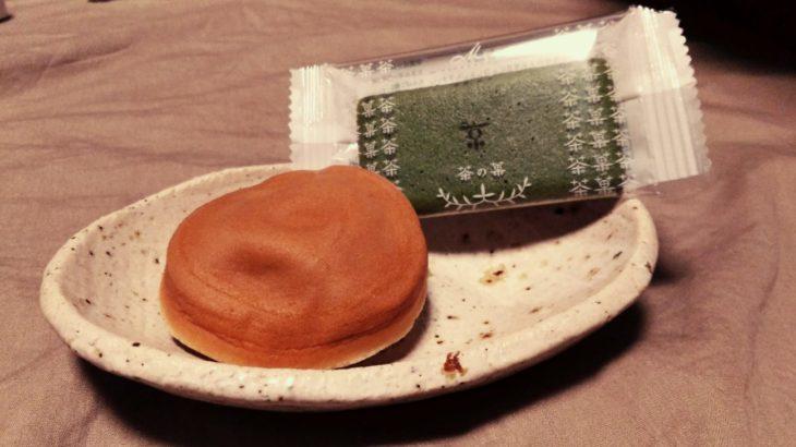 京都のお土産のお菓子3銘菓についてのあーだこーだ