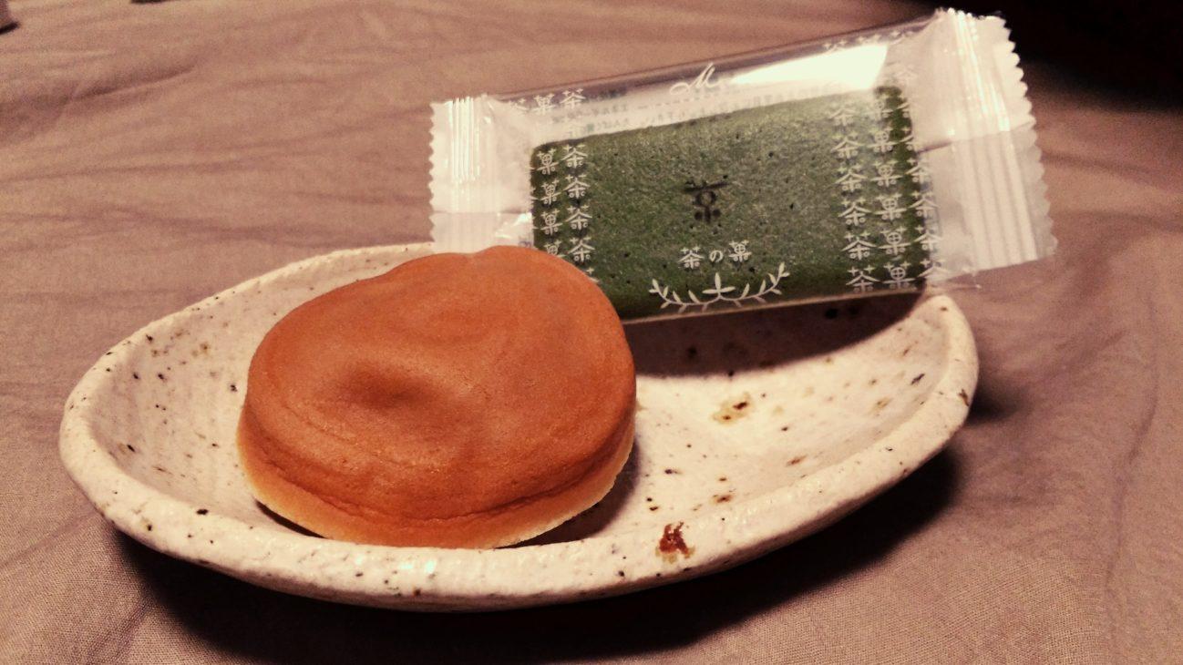 京都のお菓子のあれこれ