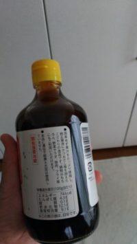 ポン酢のおすすめは砂糖・ブドウ糖果糖液糖が入っていないコレ!3