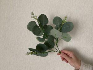 本物に見える100均の造花3