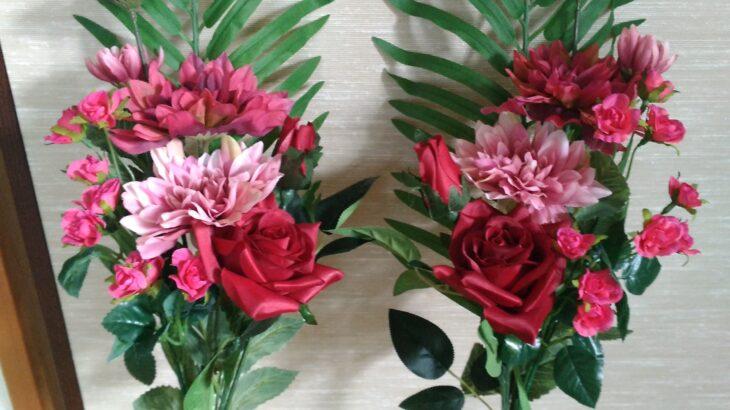 100均造花が生花に見える!お墓の花を造花でアレンジメント