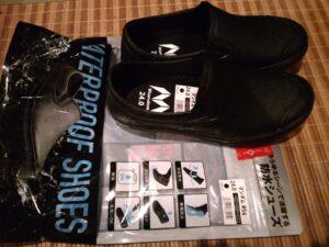 梅雨時の通勤・通学の靴はこれがおすすめ!1