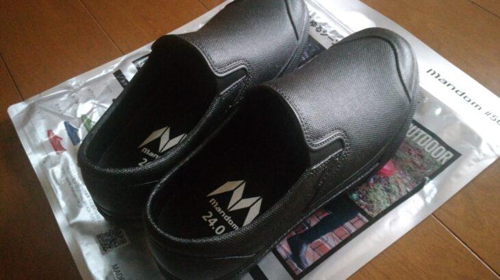 梅雨時の通勤・通学用の靴はマルゴの防水スニーカーがおすすめ!