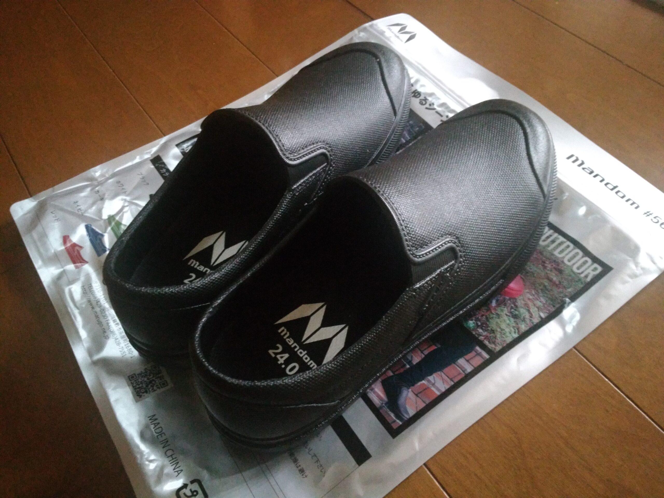 梅雨時の通勤・通学の靴はこれがおすすめ3